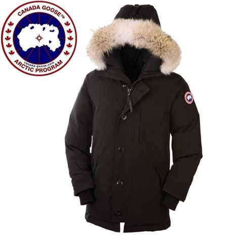 Image of   Canada Goose Mens The Chateau Jacket, Black